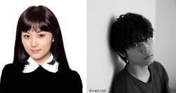 萩原利久、新「電影少女」で乃木坂46山下美月とW主演