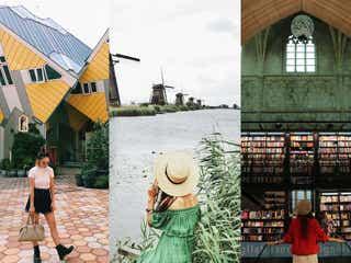 オランダに行ったら外せない!女子旅プレス厳選「世界的トレンドスポット7選」