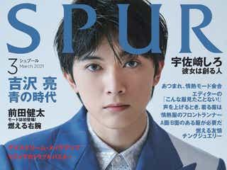 吉沢亮、青い装いで大河ドラマの意気込み語る「意外と熱いんです」