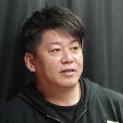 堀江貴文氏、自己流のコロナ対策語る 「感染症にはなりにくい行動様式」 堀江貴文氏が新型コロナの自己流対策を明かし、注目を集めている。
