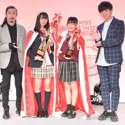 菅良太郎、りおさん、るあさん、向井慧(C)モデルプレス(C)モデルプレス