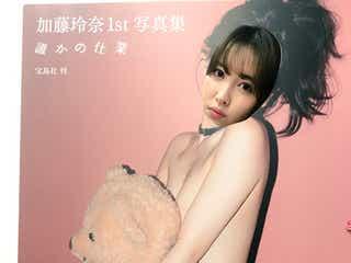 """小嶋陽菜、AKB48加藤玲奈の美バストギリギリSEXYショットを""""再現"""" クオリティに「さすが」「違和感ない」の声"""