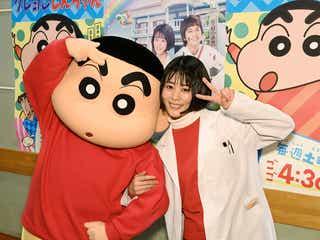 高畑充希「クレヨンしんちゃん」アフレコに挑戦 「にじいろカルテ」コラボの特別エピソード放送