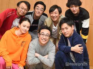 三代目JSB山下健二郎を襲った災難…東京03・山本舞香ら「漫画みたいにいかない。」チームを直撃<モデルプレスインタビュー>