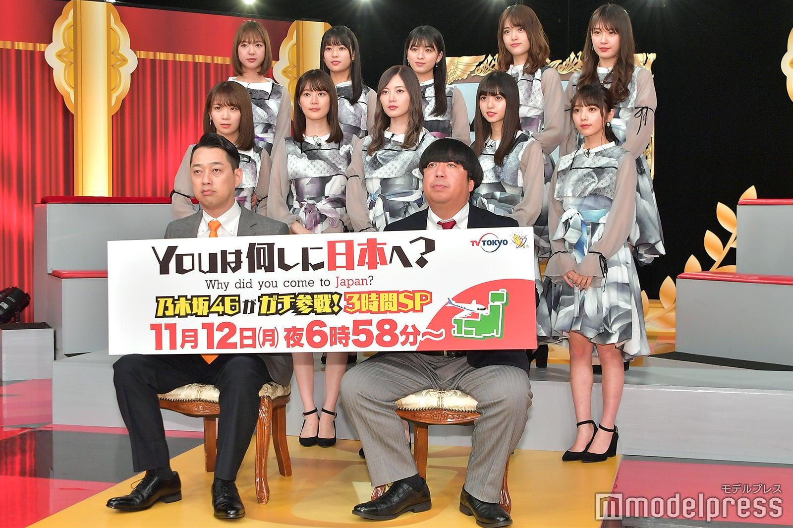 【乃木坂46】岩本蓮加応援スレ☆12.1【れんたん】 YouTube動画>5本 ->画像>515枚
