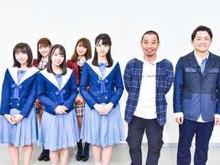 STU48、体当たりロケ挑戦 NMB48渋谷凪咲&川上礼奈も太鼓判「頑張ってる」「風格も」