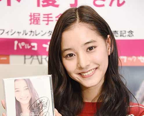 「non-no」新木優子、スラリ美脚で「来年は表紙を飾りたい」