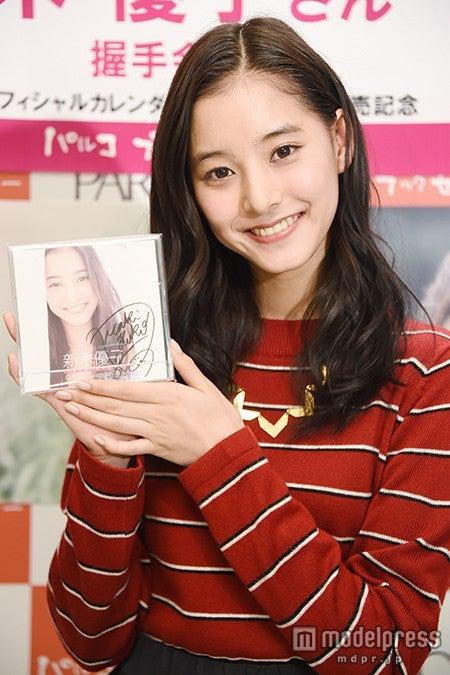 初のカレンダーを発売した新木優子【モデルプレス】