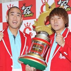 コロコロチキチキペッパーズがコント日本一に「キングオブコント2015」 解散危機明かし涙も