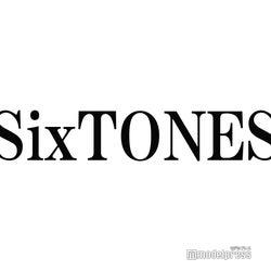 """SixTONES、""""本人不在""""新アルバムCM「#シックストーンズじゃない」が話題「面白すぎ」"""