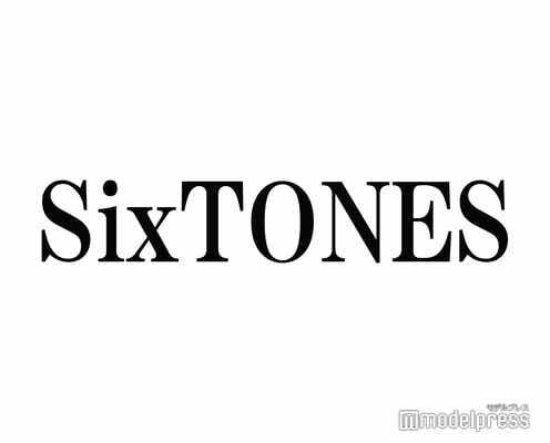 SixTONES「らじらー!サタデー」卒業で感謝「幹になって花になって成長していこう」
