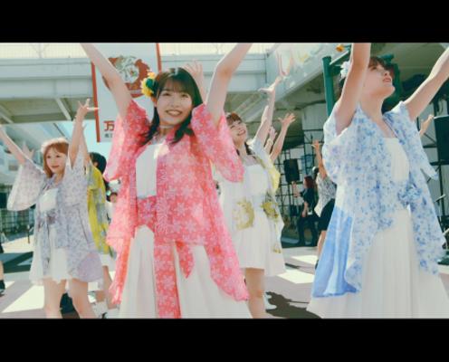 NGT48、「にいがた総おどり」で披露した『Awesome』がMVとしてYouTubeで公開に