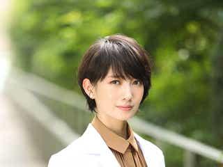 波瑠、新たな恋愛ドラマで主演決定<#リモラブ ~普通の恋は邪道~>