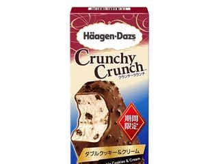 ハーゲンダッツ「ダブルクッキー&クリーム」登場 しっとり&ザクザク食感を楽しんで