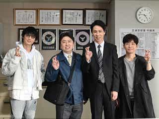 「アンナチュラル」大倉孝二&吉田ウーロン太「MIU404」に同役で登場