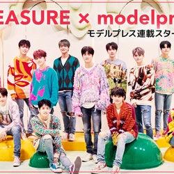 日本デビュー決定のTREASURE、モデルプレスで連載スタート 特別動画を公開<TREASURE×モデルプレス>