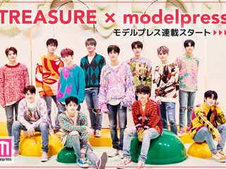 日本デビュー決定のTREASURE、モデルプレスで連載スタート 特別動画が到着<TREASURE×モデルプレス>