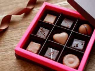◆心理テスト◆ あなたの「恋愛おサボり度」をチェック!◆バレンタインに購入した「自分用チョコレート」でわかる!?