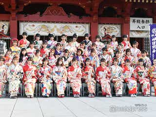 AKB48グループ42人成人で艶やか晴れ着姿 NGT48本間日陽&AKB48大盛真歩がセンター