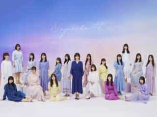 乃木坂46 27thシングル発売 次週『乃木坂工事中』で選抜発表