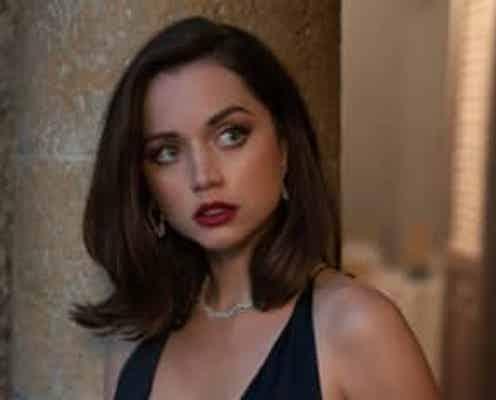 可愛すぎると話題!『007』新ボンドガール、アナ・デ・アルマスって?