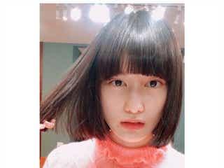橋本愛、ショートボブにイメチェン「最高に可愛い」「お人形さんみたい」