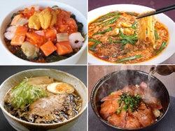 麺も丼も!日本全国の美味が集結する東京ドームの新春恒例イベント『ふるさと祭り東京』が2019年も開催