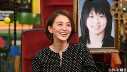 田中理恵、親友が性別を変更!壮絶な人生に涙…『あいつ今』