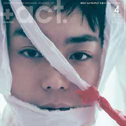 菅田将暉『+act.(プラスアクト)』4月号(2020年3月12日発売)表紙(画像提供:ワニブックス)