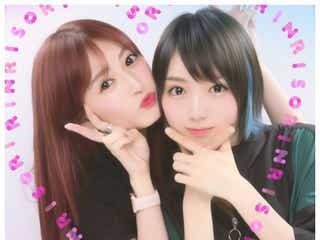 "NMB48吉田朱里&太田夢莉、""りんりそ""プリクラに「カップルにしかみえない」の声"