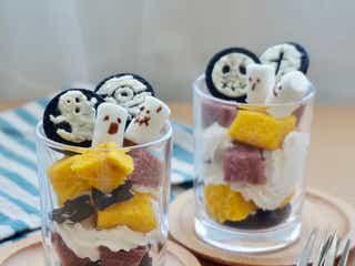 【無印良品】あの大人気お菓子で作れる!「ハロウィンスイーツ」の簡単レシピ