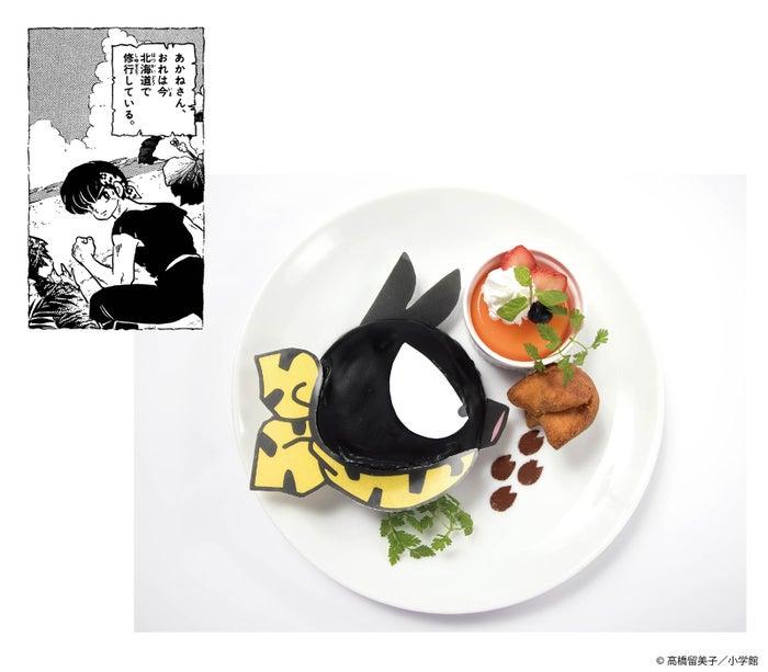 Pちゃんの方向音痴パンケーキ1,290円(C)高橋留美子/小学館