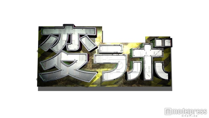 NEWS小山慶一郎、肉体美披露でSFアクション挑戦 渾身の映像作品初主演(C)NTV