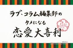 ナンパされた時の上手なかわし方【タメになる恋愛大喜利vol.1】