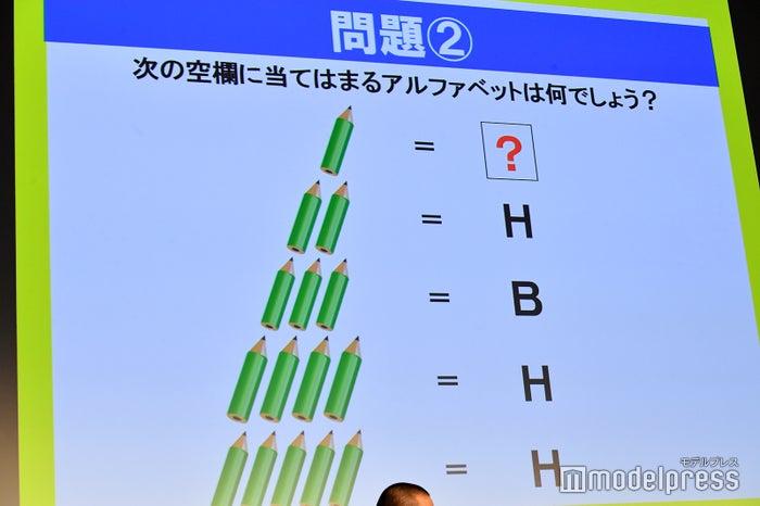 乃木坂46と千鳥がクイズに挑戦その2 (C)モデルプレス