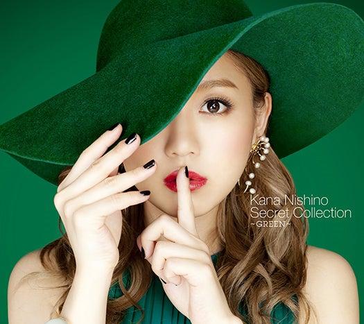 「Secret Collection ~GREEN~」【初回生産限定盤】