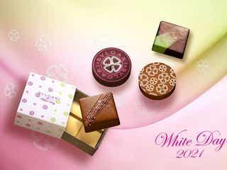 チョコ1粒1000円越えでも大人気!ホワイトデーは、ブルガリの本気が伝わるチョコレートで決まり