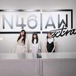 モデルプレス - 乃木坂46松村沙友理、齋藤飛鳥・梅澤美波と上海満喫「落書きもしたよ」