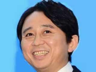 坂下千里子、有吉弘行に「全然、撮られないよね。どうやってるの?」と週刊誌対策を聞く