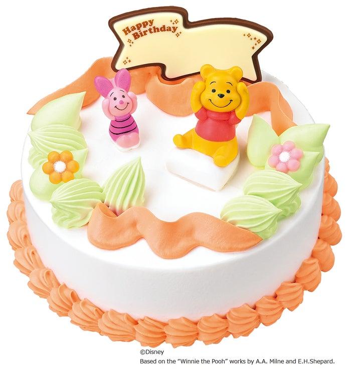 ケーキ 値段 アイス サーティーワン