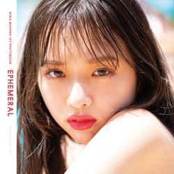 『三品瑠香 1st写真集 EPHEMERAL』(徳間書店)撮影:田口まき
