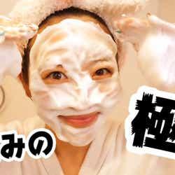 くまみき(Kumamiki)も使ってる「ニベア クリームケア洗顔料」公式サイト