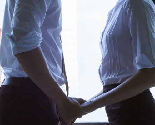 社内恋愛のきっかけって? キーワードは「同じ」と「一緒」だと判明
