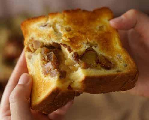 ふわふわモッチリがたまらない♡この秋食べたい全国の「高級食パン」5選