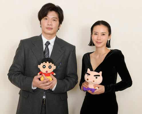 田中圭&中谷美紀「クレヨンしんちゃん」出演決定 W主演映画「総理の夫」とコラボ