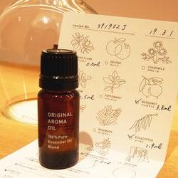 運命の香りを見つけて♡オリジナルアロマが作れる「@aroma store」