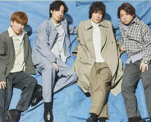 永野芽郁&田中圭&石原さとみ出演の映画「そして、バトンは渡された」インスパイアソングにSHE'Sが抜擢!
