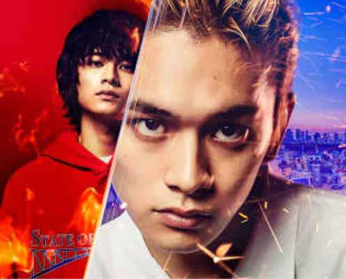 映画『東京リベンジャーズ』実写映画興収No.1に!北村匠海「実写No.1映画!とても光栄です」