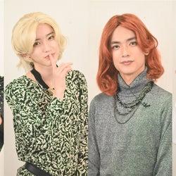 """なにわ男子が""""韓国アイドル風""""メイクに挑戦 美しい女装姿を堂々披露"""