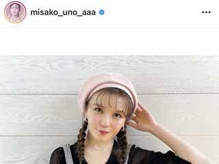 AAA宇野実彩子、彼女感あふれるドライブデートコーデに「激カワ」「どタイプすぎ」の声
